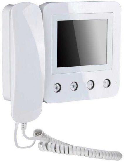 Монитор видеодомофона Kenwei KW-E400C